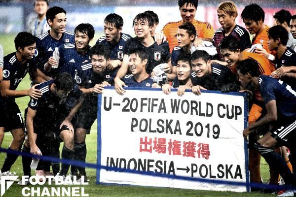 U-19日本が掴んだ世界への切符。...