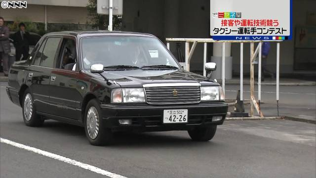 Images of 運転技術