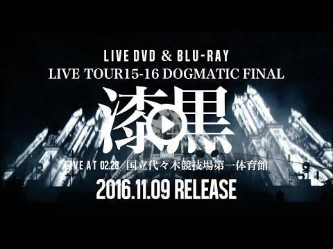 The Gazette Live Tour   Dogmatic Final