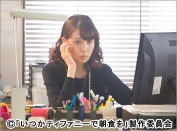 【動画】いつかティファニーで朝食を season2 第10話