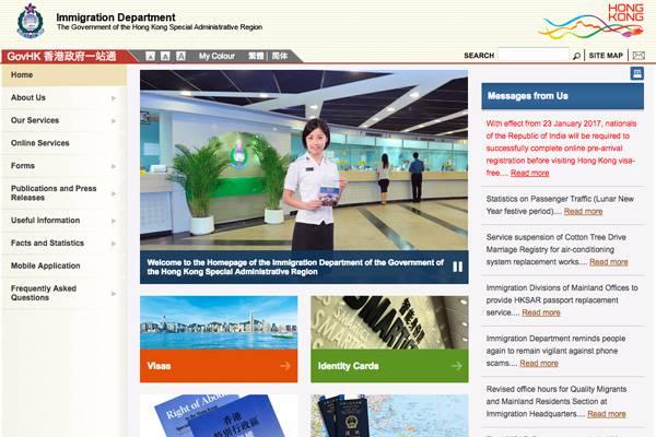 香港出入国管理局、インド国民にオンラインでの入国事前登録を義務付け