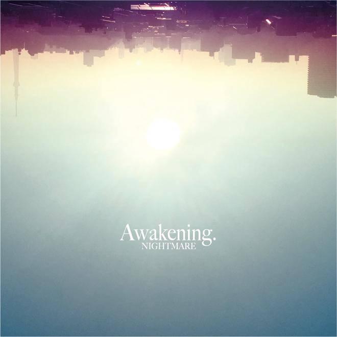 ナイトメア Awakening.