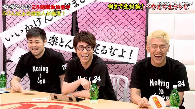 田村亮 (お笑い)の画像 p1_11