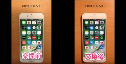 c22f949935e6444af123ddd53b79dd80 content - iPhone 6sをバッテリー交換すると動作速度が変わる