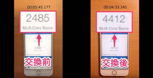 cb30535c15d0f92626dd78a243c954df content - iPhone 6sをバッテリー交換すると動作速度が変わる