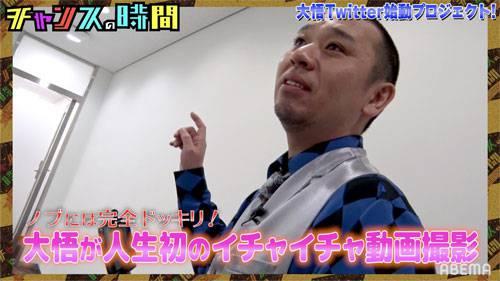 中田大悟 twitter