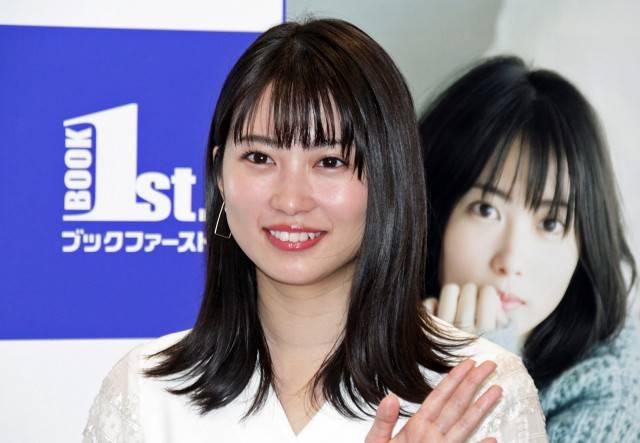 志田未来さんのポートレート