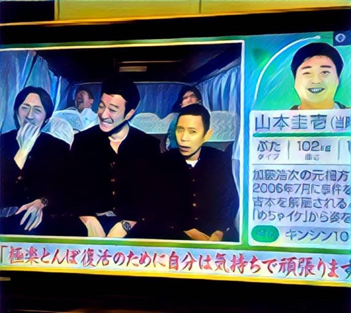 山本圭壱の画像 p1_16