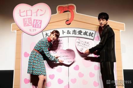 写真  名古屋で行われた映画『ヒロイン失格』特別試写会に登壇した(左から)桐谷美玲、坂口健太郎【モデルプレス】)