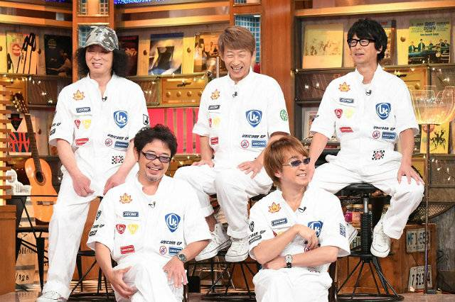 同番組では、ユニコーンの代表曲「WAO!」と最新アルバム『ゅ 13,14』から「エコー」を関ジャニ∞メンバーとのスタジオセッションで披露。