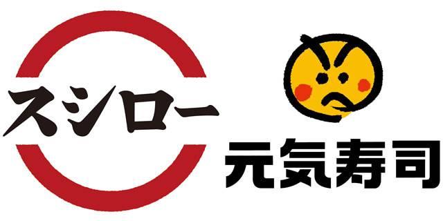 【緊急速報】 元気寿司がスシローを買収へ(ゴールデンタイムズ)