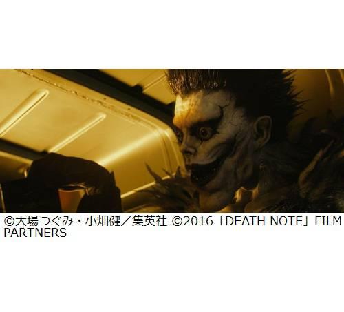 重要シーン満載「デスノート」続編の新映像